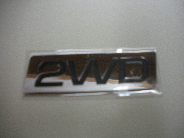 chrome2wdbadge